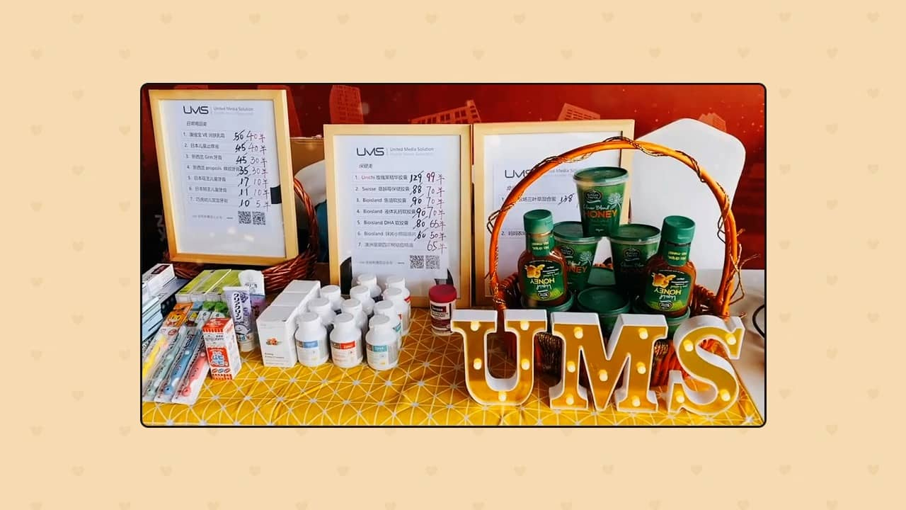 The first UMS Seedling Growth Camp was launched