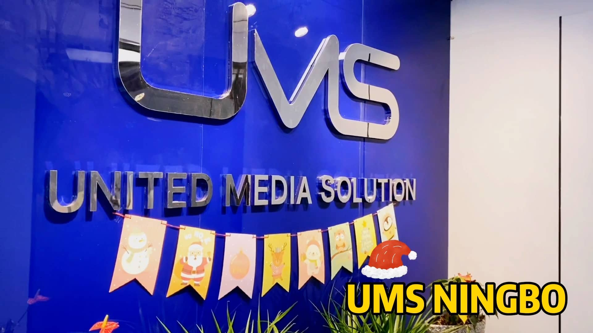 Holiday Greetings from UMS Ningbo