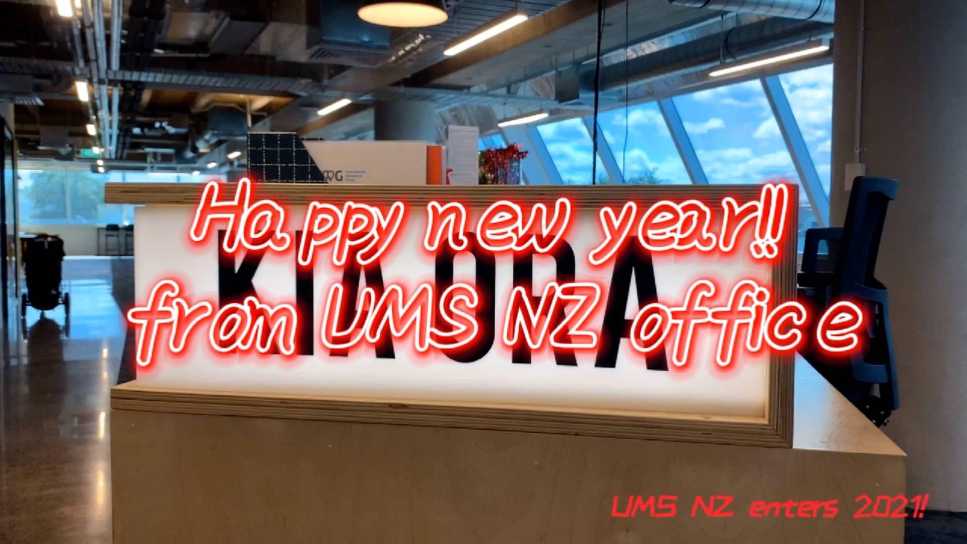 UMS NZ Enters 2021!